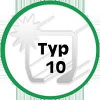 Typ 10 - für Laufenschienen-Spur Typ10 / 80kg