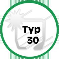 Typ 30 - für Laufenschienen-Spur Typ30 / 180kg