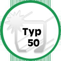 Typ 50 - für Laufenschienen-Spur Typ 50 / ab 400kg